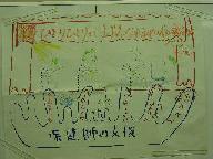 BTH22_4B.jpg